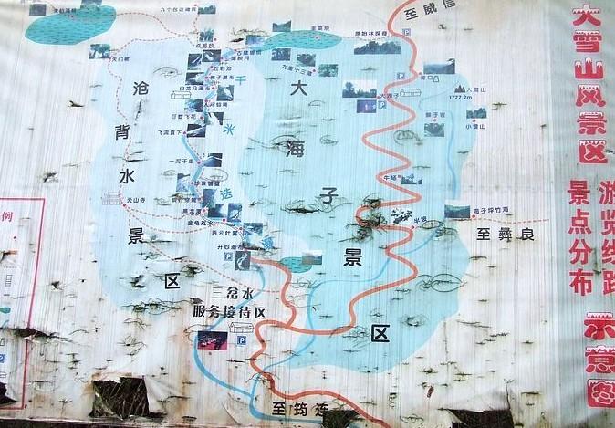 四川宜宾筠连地图